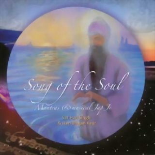 Sat Hari Singh & Hari Bhajan Kaur: Song of the Soul (CD)